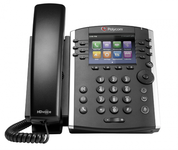 Polycom VVX 411 Business Media Phones